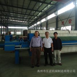 专业生产高效固液分离设备-全自动厢式压滤机