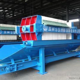 厂家直销各种规格板框压滤机、定做特殊异形压滤机