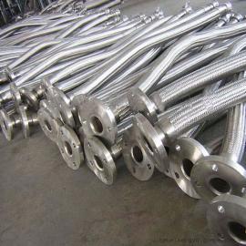 供应法兰、螺纹、快速接头连接不锈钢金属软管 304不锈钢