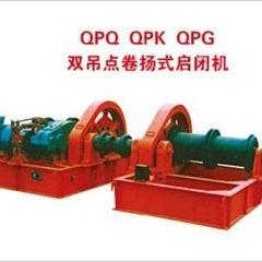 四川成都QPQ双吊点卷扬式启闭机销售价格 批发厂家