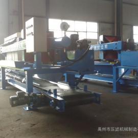 厂家直销各种规格板框压滤机、耐温板框压滤机