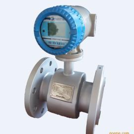 浆液电磁流量计 纸浆电磁流量计 耐腐蚀电磁流量计