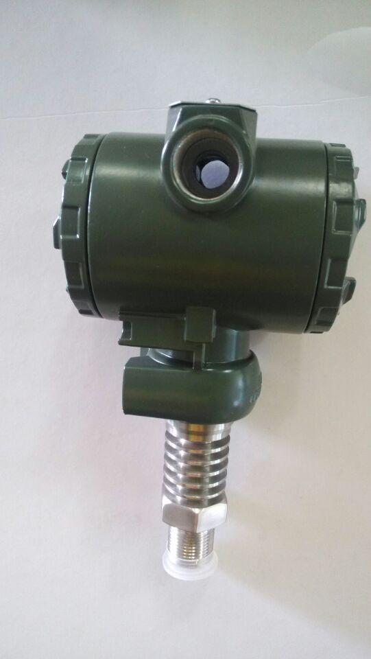 PRC-907工业型压力变送器