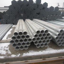 DN200热浸镀锌钢管
