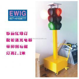 学校太阳能移动红绿灯 移动信号灯 一灯指引 安全通行
