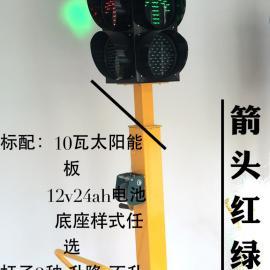 太阳能多相位移动红绿灯 箭头信号灯200mm