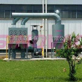 上海 SINOVAC 铁粉收集 集尘系统