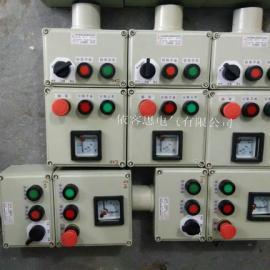 LBZ51-A3D2K1B1L灰色铝合金防爆操作柱专业订做
