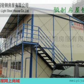 广东防火活动板房,A级防火,不燃,给你安心的居住板房