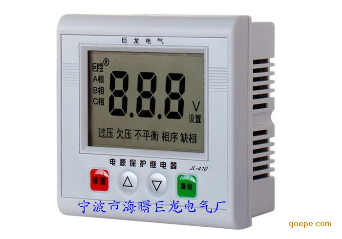 三相电源保护器-三相电源保护器-三相电源保护器接线