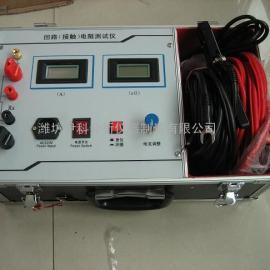 接触(回路)电动势查验仪