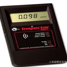 INSPECTOR V2便携式多功能射线检测仪