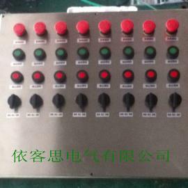 304不锈钢防爆防腐控制箱BXK8061带急停按钮