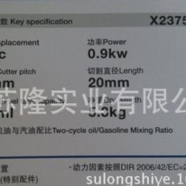 韩国现代单刃绿篱机X625S、进口单刃绿篱机、采茶机