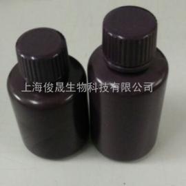 30ml聚乙烯琥珀色避光窄口塑料试剂瓶小口塑料试剂瓶