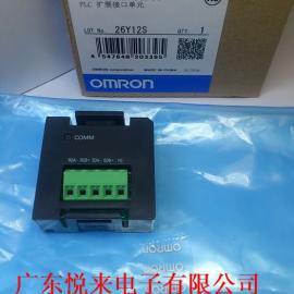 欧姆龙CP1W-CIF11通讯端口