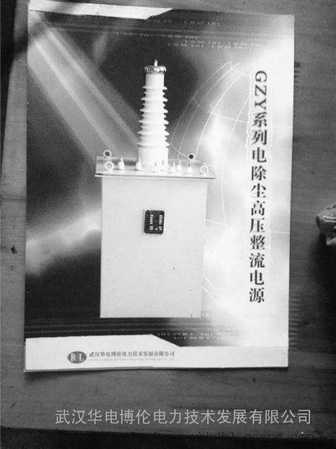 250KV 直流高压电源变压器