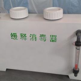 氯片投加装置价格、氯片投加器款式