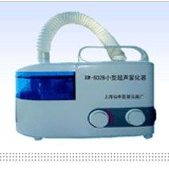 北京雾化器,XW-502B小型超声雾化器,超声雾化器使用
