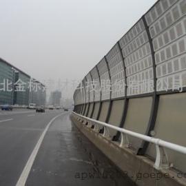 高架桥声屏障生产厂家