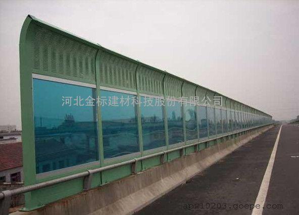 铝合金隔音墙/铝合金声屏障