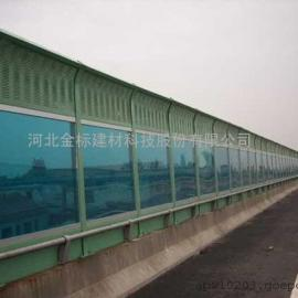 包头小区声屏障 包头高架桥声屏障