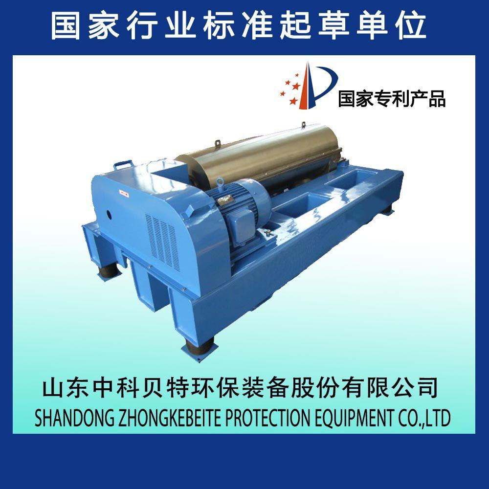 污泥泥浆处理设备-中科贝特卧螺离心机生产厂家