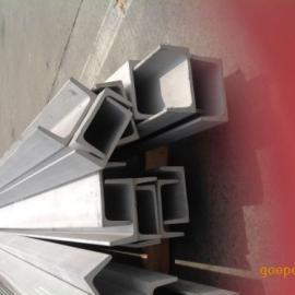 无锡304不锈钢槽钢