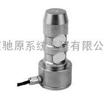 亳州蚌埠淮南黄山不锈钢高精度轴销称重传感器迷你龙输出