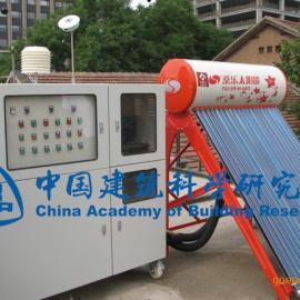 中国建科院CABR-NX太阳能热水器能效等级测试系统