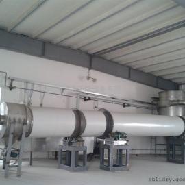 轻烧镁粉专用干燥设备