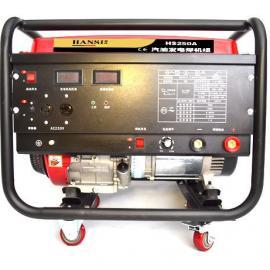 移动式汽油发电焊机多少钱