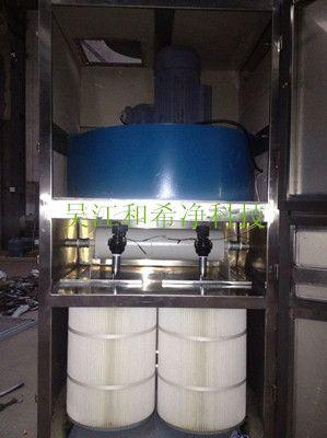 滤筒移动式除尘器