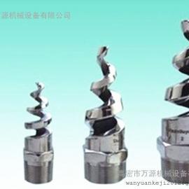河南电厂用不锈钢涡流喷嘴-脱硫喷嘴喷头