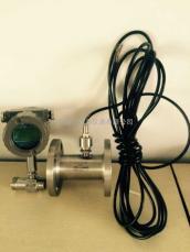 液体涡轮流量计传感器