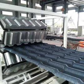 保温合成树脂瓦生产线