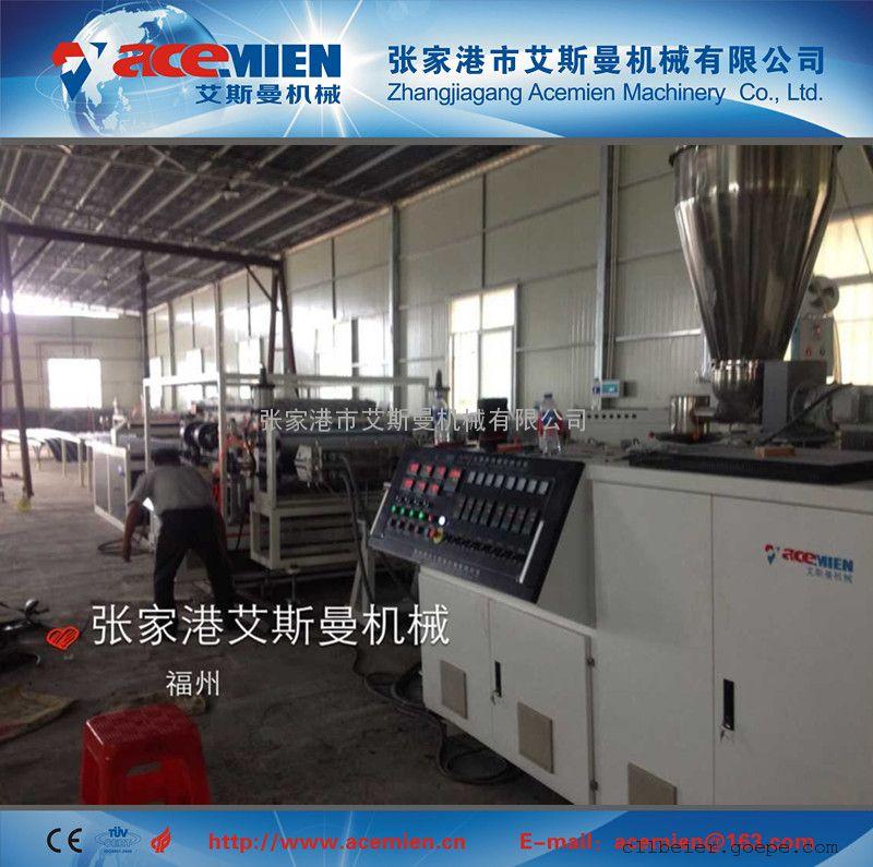 中国优质合成树脂瓦生产线首选龙头企业艾斯曼机械