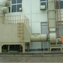 蓝宇净化提供销量好【工矿企业废气处理设备】