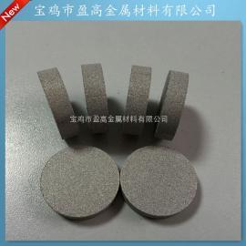 供应多孔不锈钢烧结气阻片