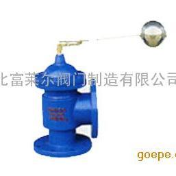 H142X液压水位控制阀球墨铸铁液位阀带浮球现货