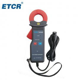 铱泰ETCR030AD交直流钳形漏电流传感器