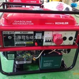 科勒单相6KW汽油发电机|带UPS用发电机KL9000E