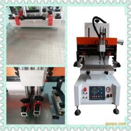 厂家提供小型台式丝印机,台式小型丝印机热销厂家