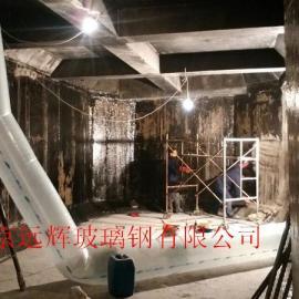 北京远辉承接各种消防水池内壁三布五油防腐工程