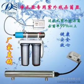 家用净水器紫外线杀菌器 过流式紫外线杀菌器 UV杀菌器