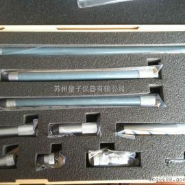 三丰mitutoyo接杆式管状内径千分尺137-204