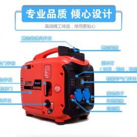 1kw变频汽油发电机 家用静音发电机