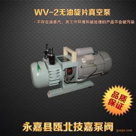 无油真空泵 小型无油真空泵 直联无油真空泵 微型无油真空泵