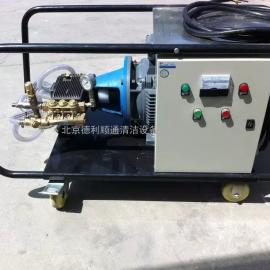 进口500公斤高压清洗机