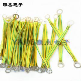 黄绿跨接线